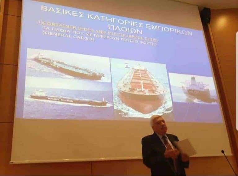 Επίσκεψη στην εταιρεία Marmaras Navigation Ltd