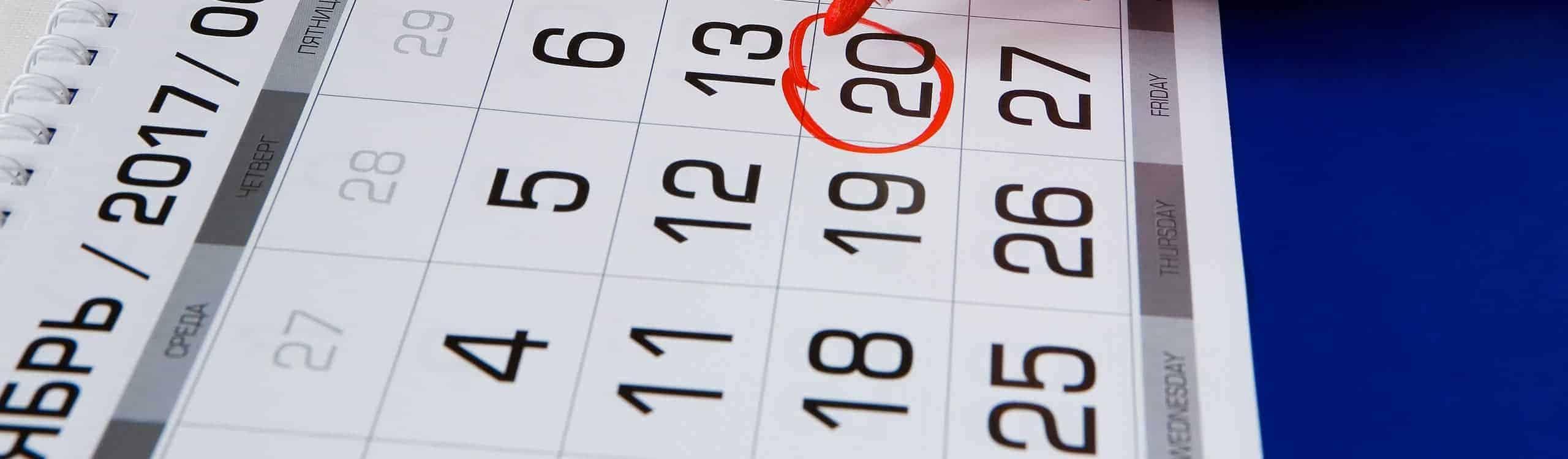 Aκαδημαϊκό Ημερολόγιο