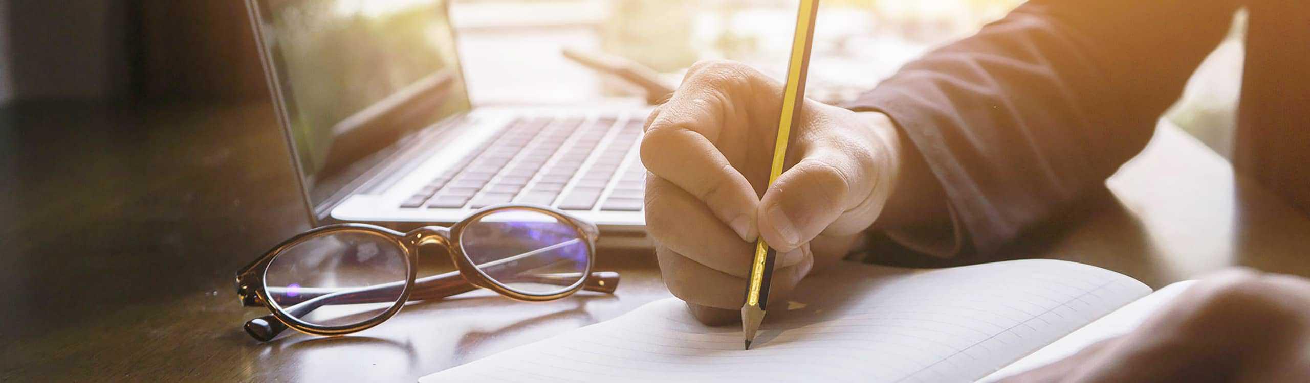Kανονισμός Διδακτορικών Σπουδών
