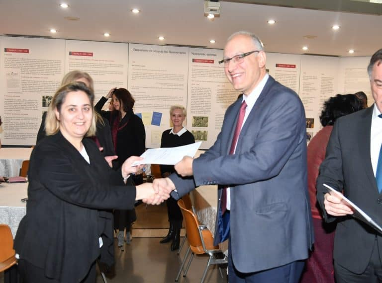 Certificates of ISO 9001 to the Administrative Staff of the University of Piraeus