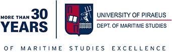 Τμήμα Ναυτιλιακών Σπουδών Πανεπιστημίου Πειραιά